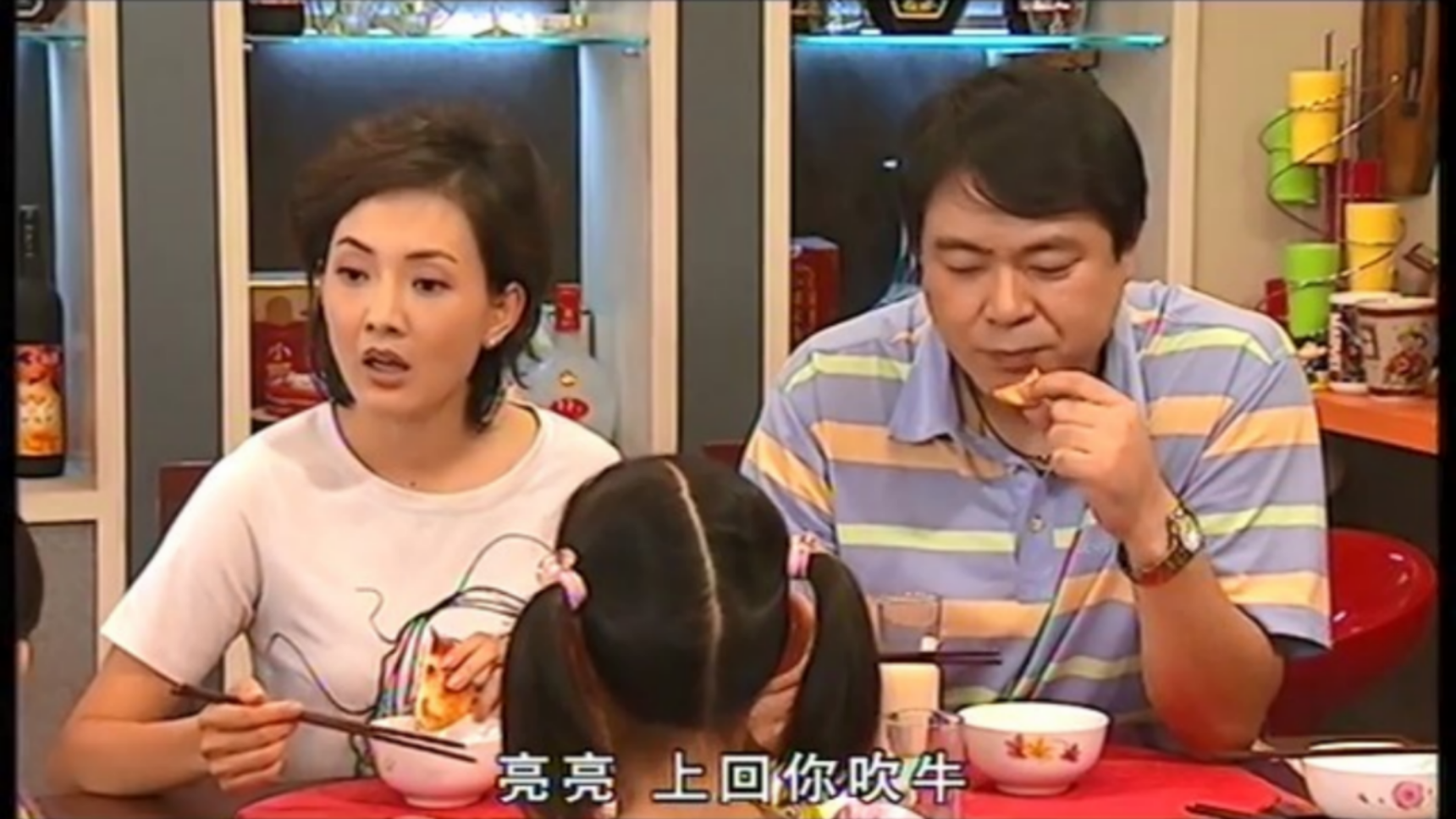 乐活家庭:张云不让亮亮盈盈上辅导班了,小萱带他们去体验生活!