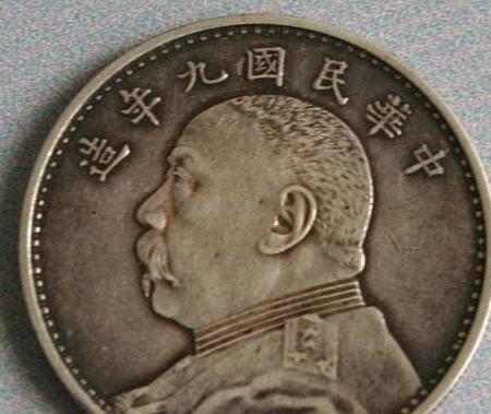 古钱币袁大头三年、八年、九年哪个最值钱呢?你手里的是哪一种?
