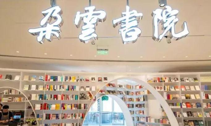"""上海一图书馆,因其高度而爆火走红,有""""中国最高书店""""之称"""