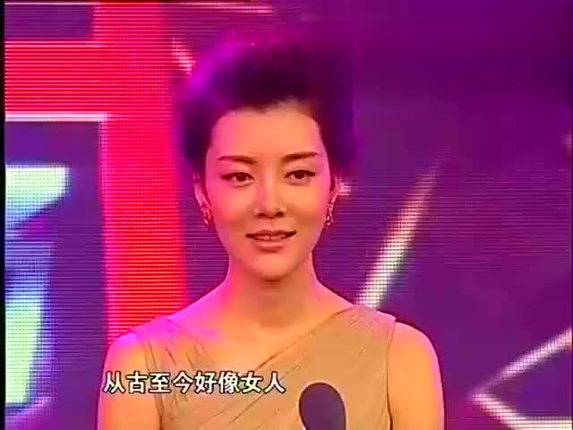 车晓和刘涛登同台颁奖,同样都是女神,化起妆来气质依旧不一样