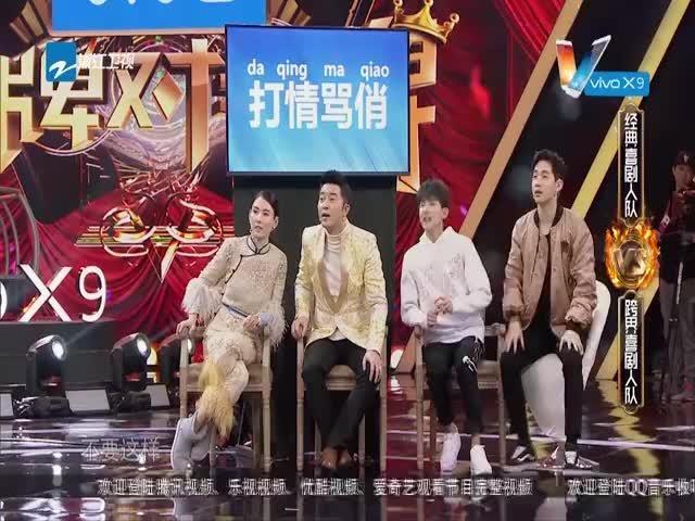 """张国立李晨表演""""打情骂俏"""",王源:你讨厌了!女观众们你们咋了"""