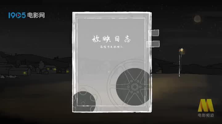 《温暖有光放映队》第九期 寻访福建漳州 领略女排精神