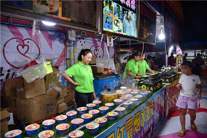 肇庆旅游景区全力构建夜生活经济打造无围墙景