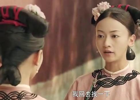 齐佳庆锡找到魏璎珞,让她在宫中小心,魏璎珞不予理睬
