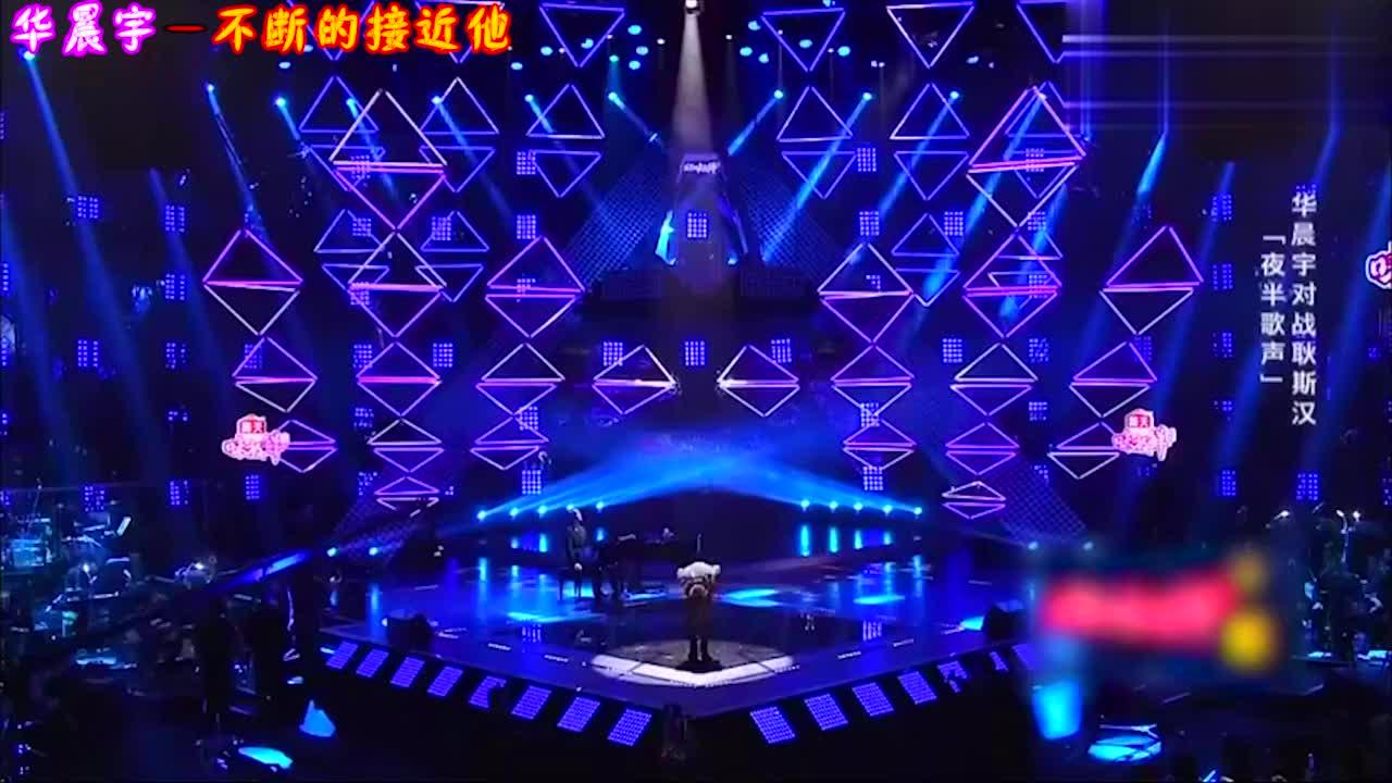张国荣明星粉丝团汪涵是最忠实粉丝,陈奕迅心中哥哥最潇洒