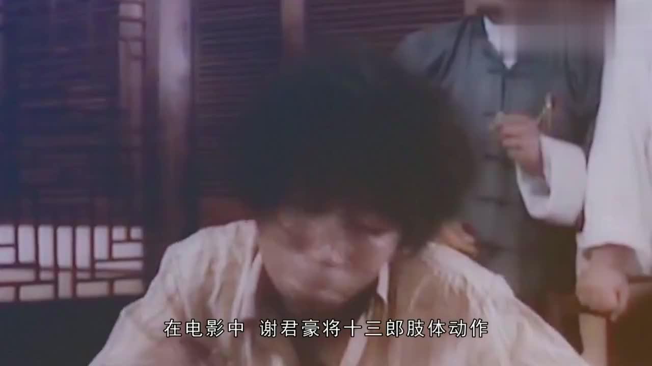 赢过张国荣,胡歌叫他师傅,因火中救人毁容,今成三线演员