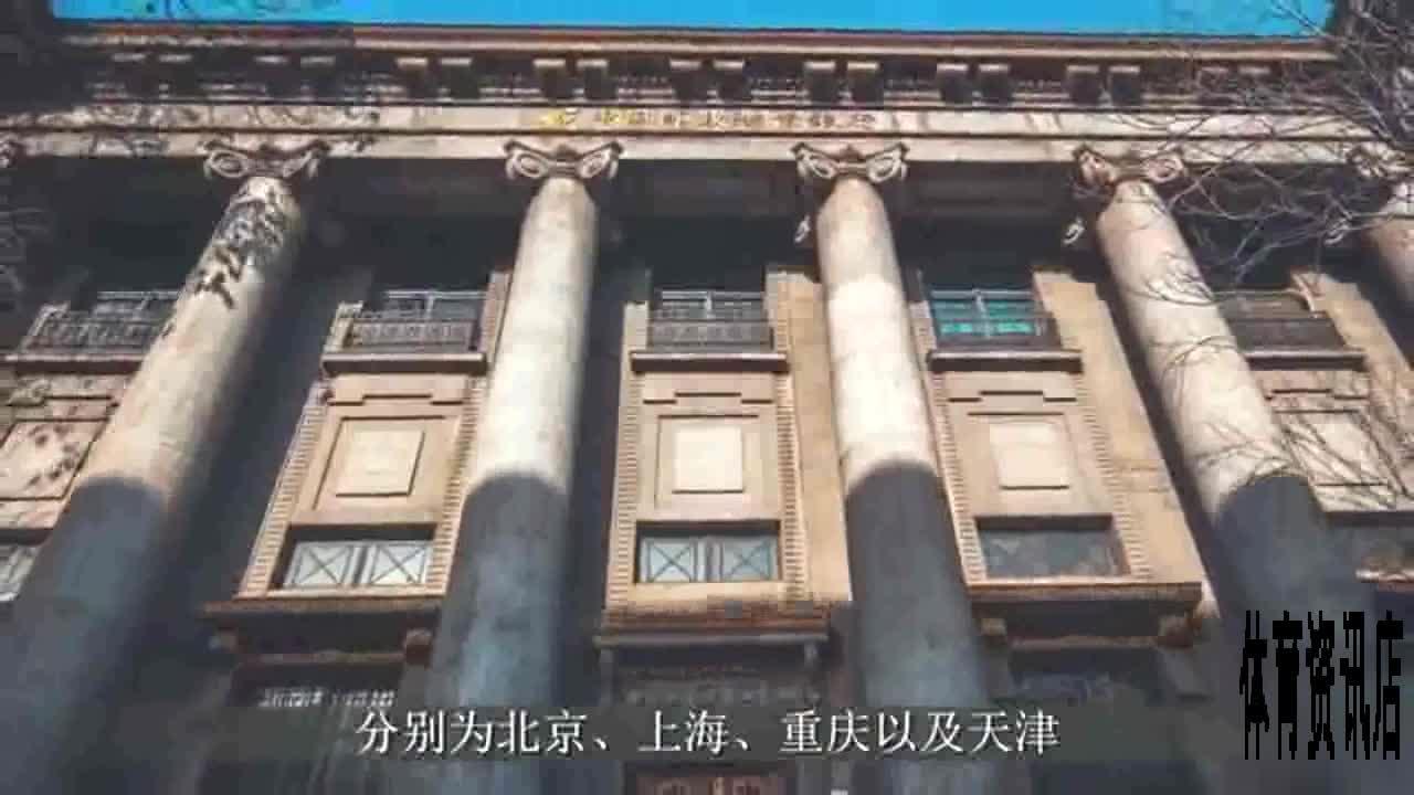 同为直辖市,天津2019年的GDP却仅有14104亿元,相比重庆差太多
