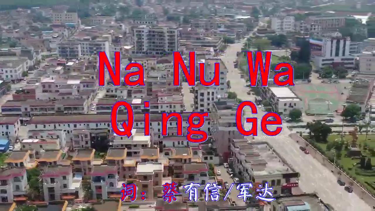 邓丽君《Na Nu Wa Qing Ge》,柔情似水,好听至极