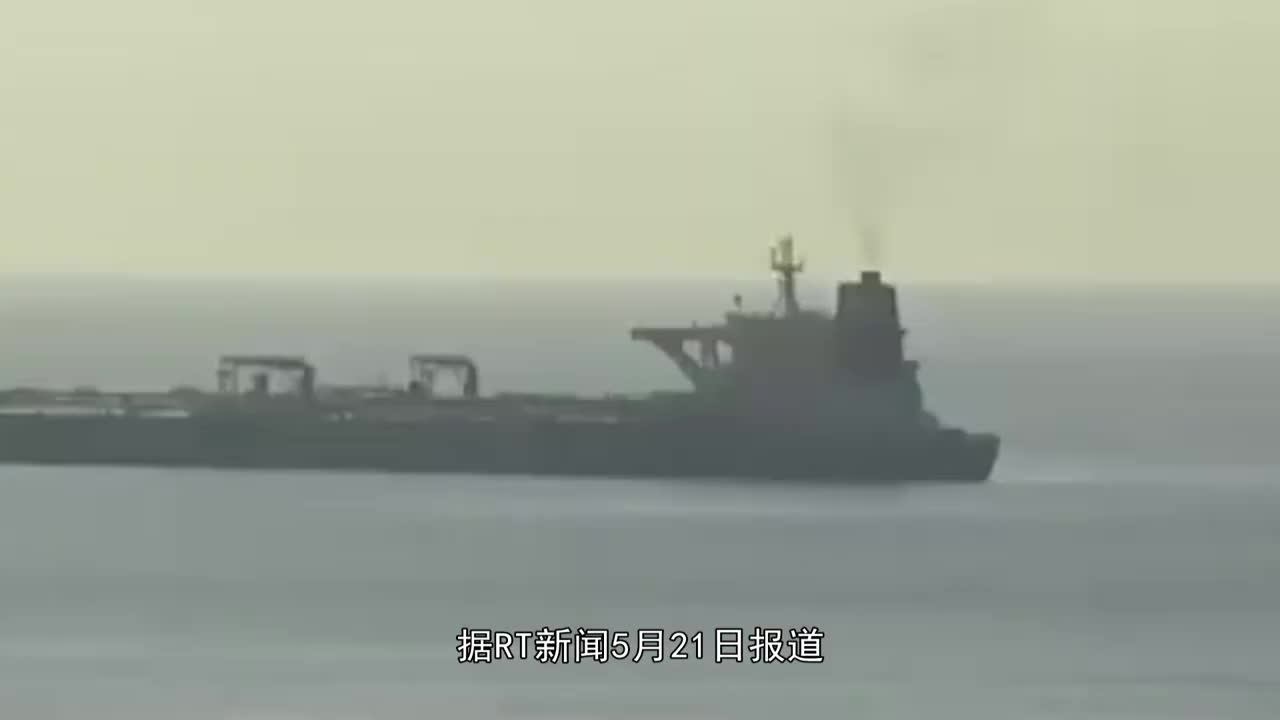 美国要在海上动手?委军大批舰机出动,护送伊朗150万桶石油