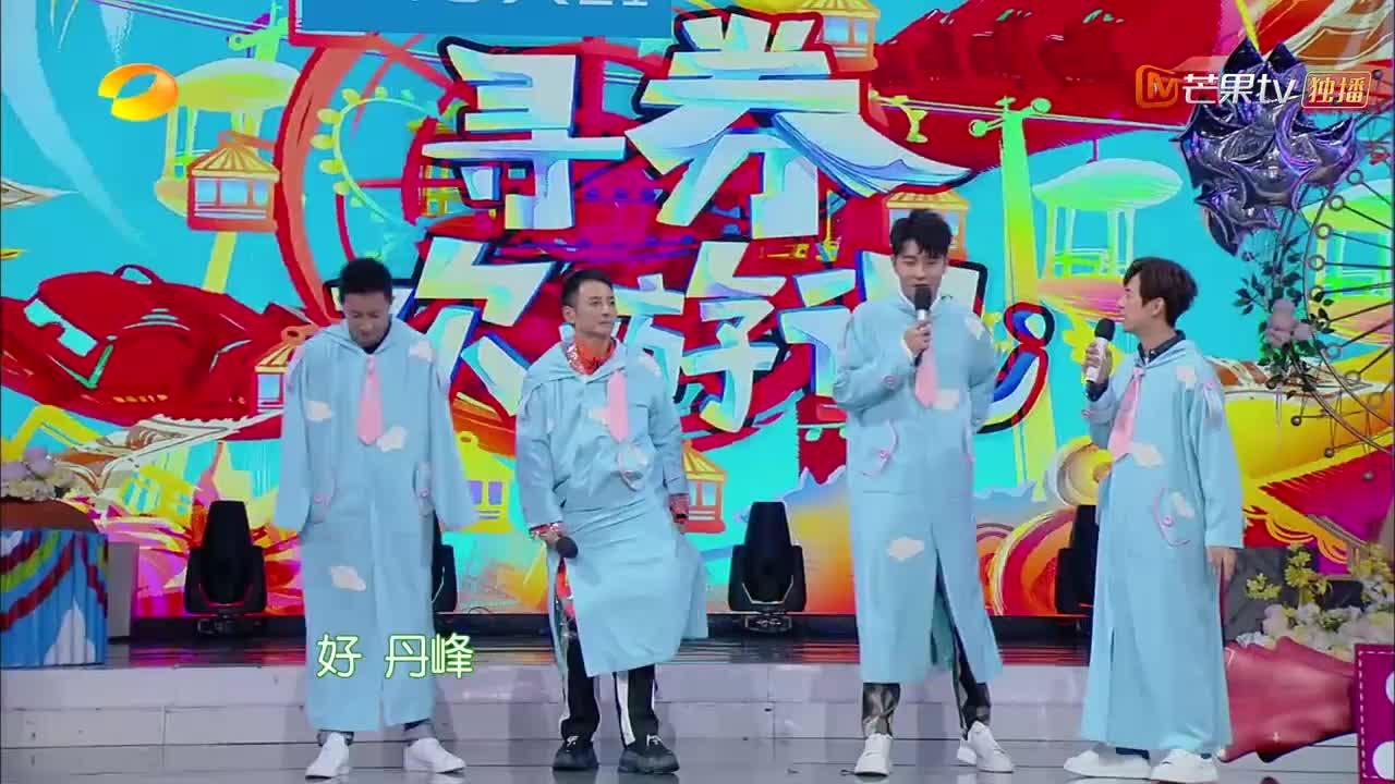 快本:韩庚张丹峰玩转春季时尚,评委看不下去,这穿搭是认真的?