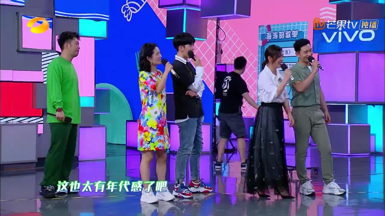 快本:王俊凯竟然喜欢这样的歌,现场歌单曝光,谢娜疯狂吐槽!