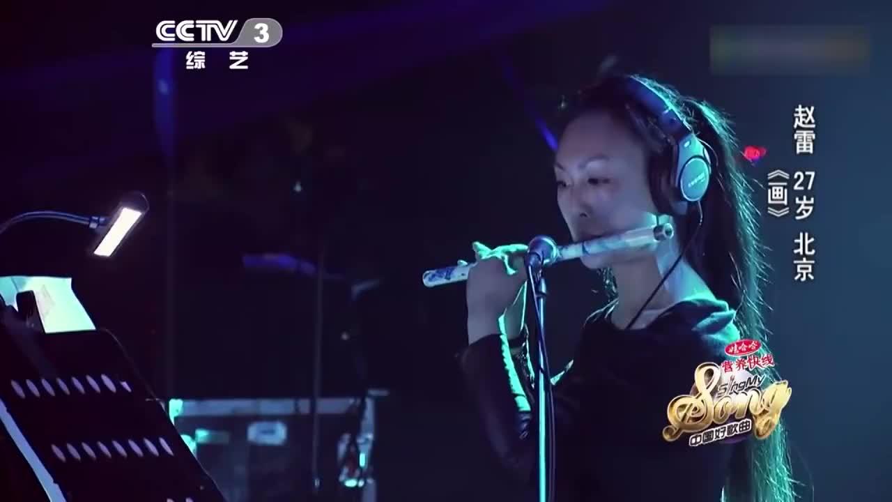中国好歌曲,赵雷歌曲里的笛子风格很独特,杨坤又想要跟刘欢争了