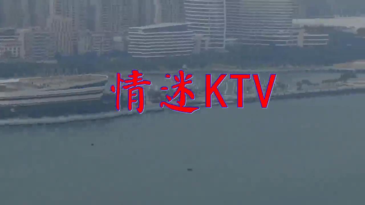 一首《情迷KTV》,心都酥了,歌声动听