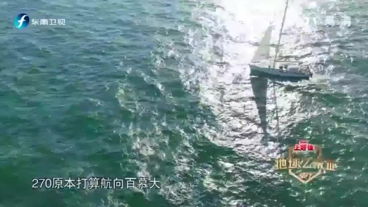 """侣行""""北京号""""再度出发,270打算航向""""百慕大""""探秘魔鬼三角洲"""