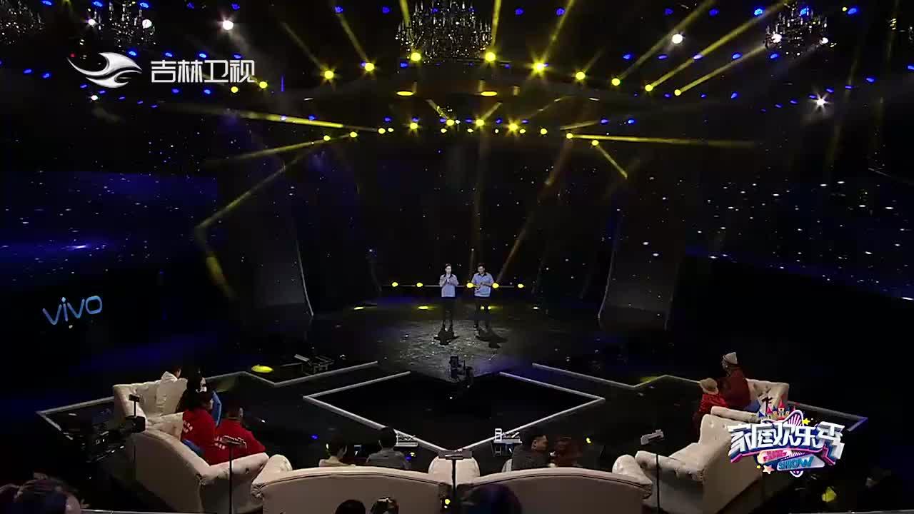 家庭欢乐秀:寒冬腊月组合演唱《爱是你我》,唱功绝对是专业级别