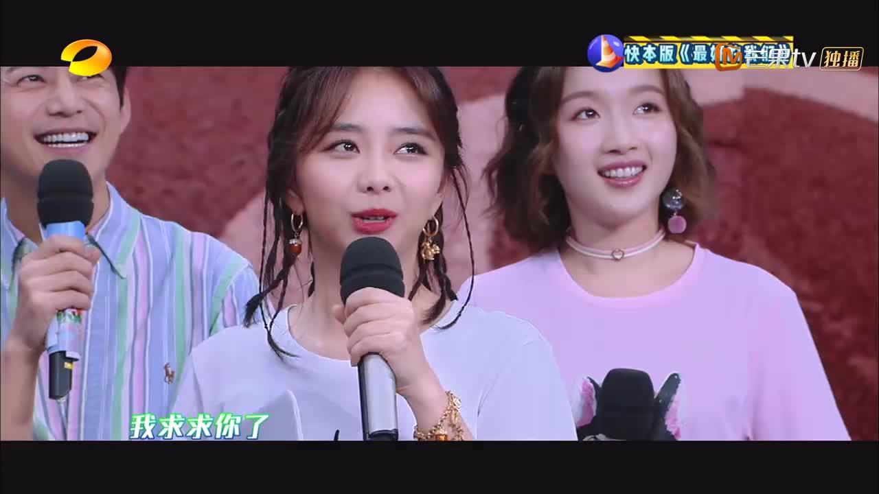 谭松韵海涛曹云金,翻演《最好的我们》,一开场观众就笑疯了!