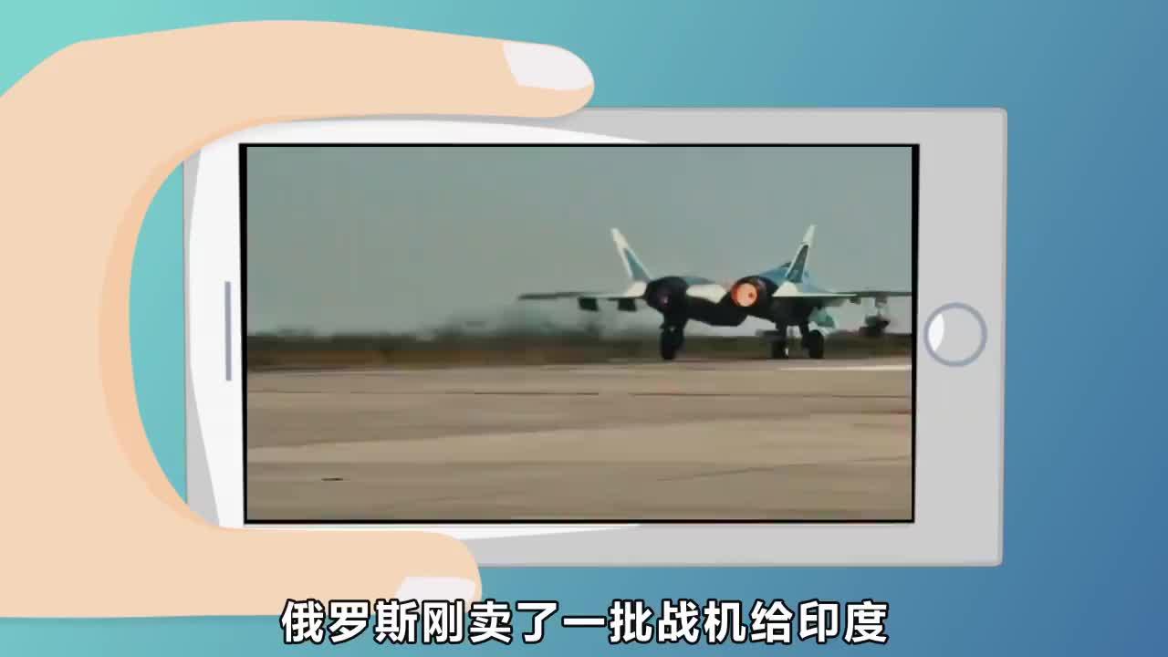 俄刚卖给印度战机,就解密苏57武器库,抛出诱人条件,想卖印度?
