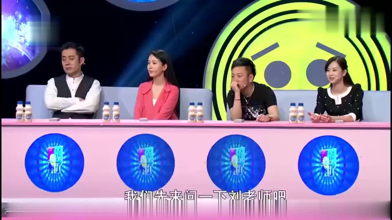 刘钧老师的分析能力太强了,几句话就看破常远的表演