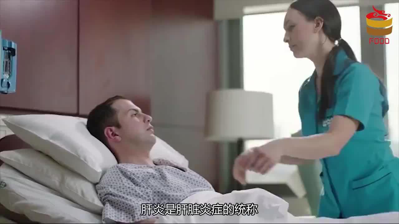 肝炎患者,此物就别再吃了,很多人还不清楚,赶快告诉家人!