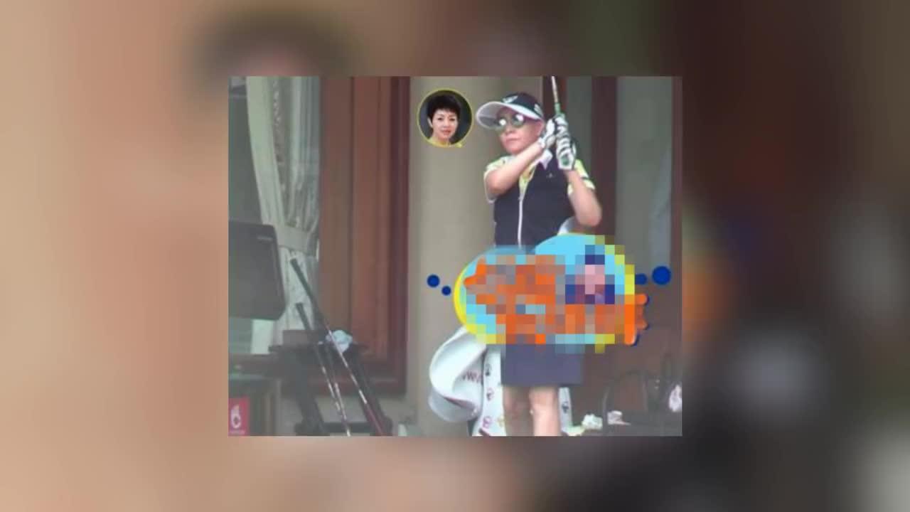 宋丹丹近照曝光 和老公赵玉吉一起打高尔夫球