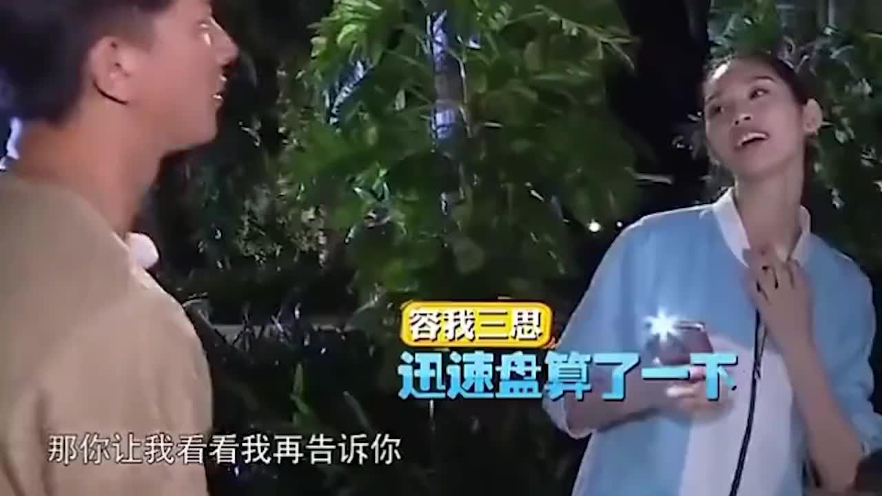 韩庚突然从身后抱住奚梦瑶,谁注意她的反应?难怪何猷君对她痴迷