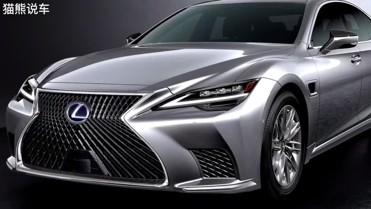 视频:2021款雷克萨斯LS发布,外观内饰改动不大,有望新增四缸车型