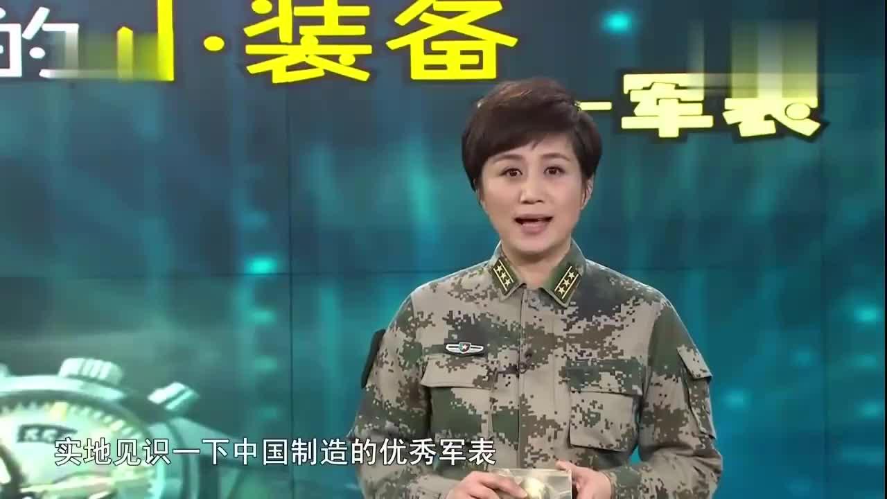 中国制造的多功能军用手表