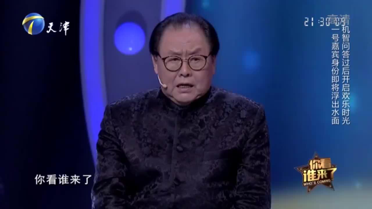 """""""高翠兰""""助阵马德华,王为念表演""""猪八戒背媳妇"""",逗乐全场"""