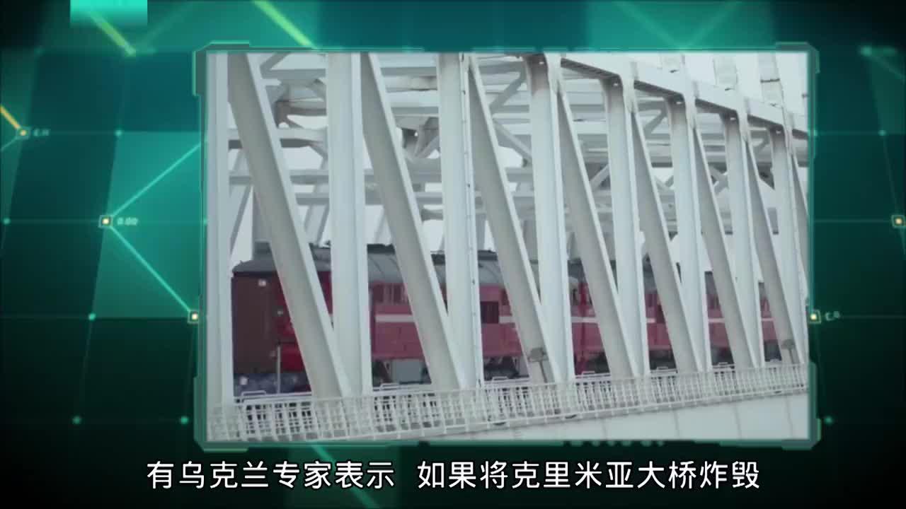 若炸毁克里米亚大桥,一天半就全歼黑海舰队?乌克兰这说法靠谱吗