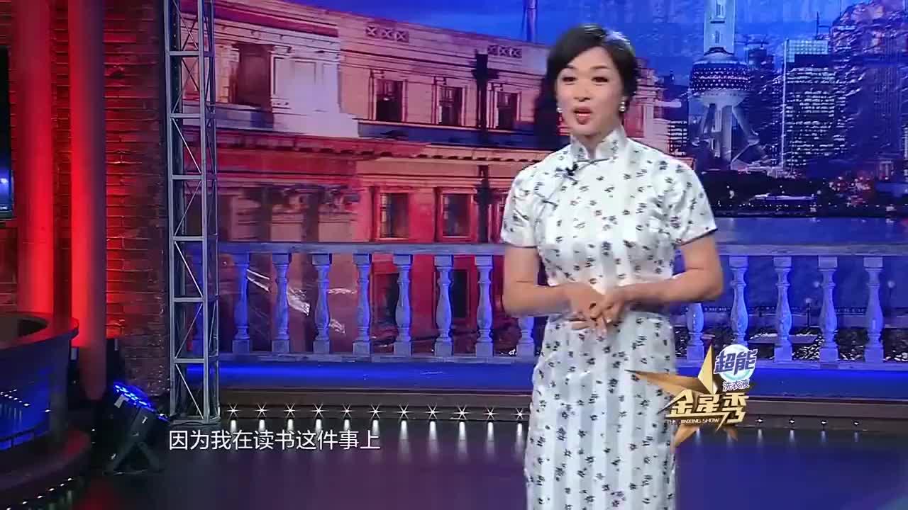 金星谈天价学区房怪相,看着上海父母都操碎了心