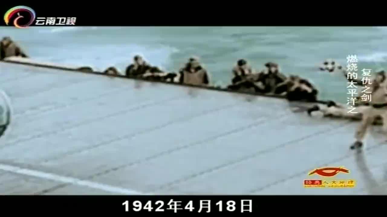 美国轰炸日本,日本首相看着飞机飞过无动于衷,民众还招手欢呼!