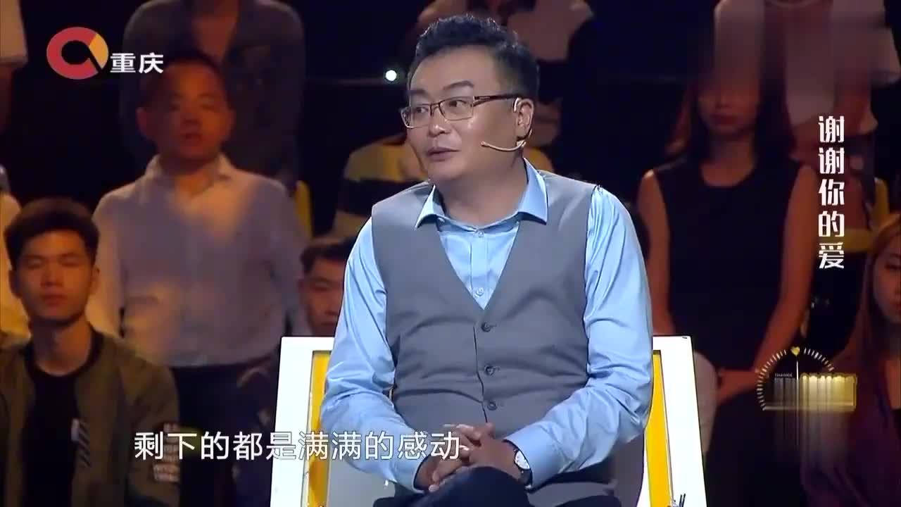 这小伙真的是中国好老公,残疾妻子上节目感恩,真情令全场感动