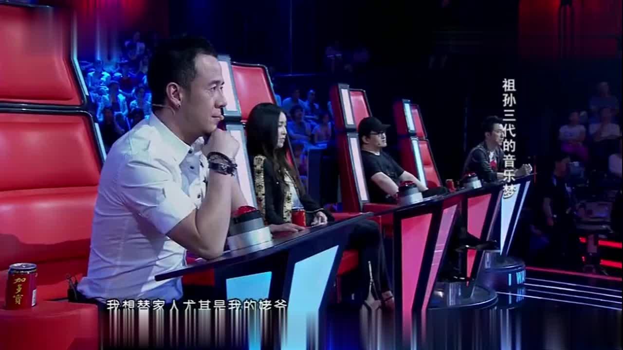 中国好声音:可爱女孩用空灵嗓音唱我和你!刘欢在台下笑而不语!