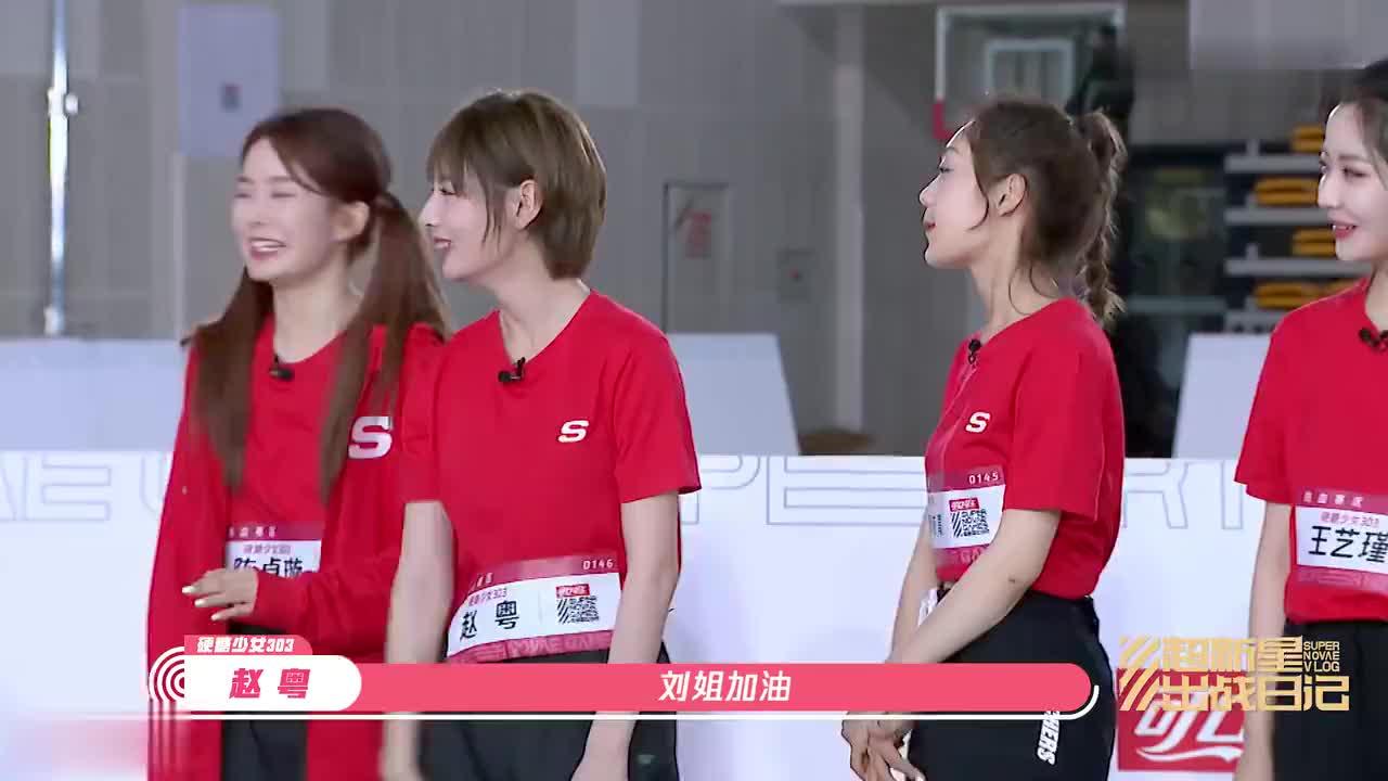 超级星运动会:赵粤脱鞋自证没增高垫,张艺凡喊话黄子韬!