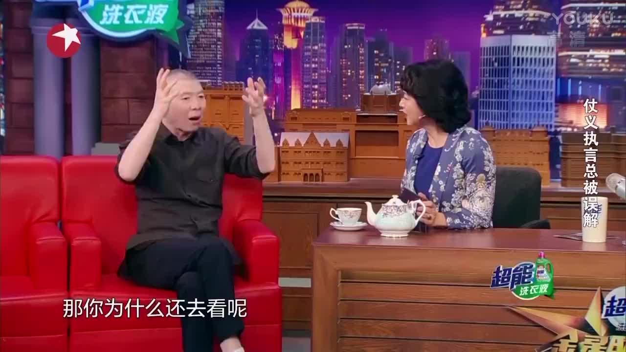 冯小刚我说真话没人接受,在中国做导演是非常难的!