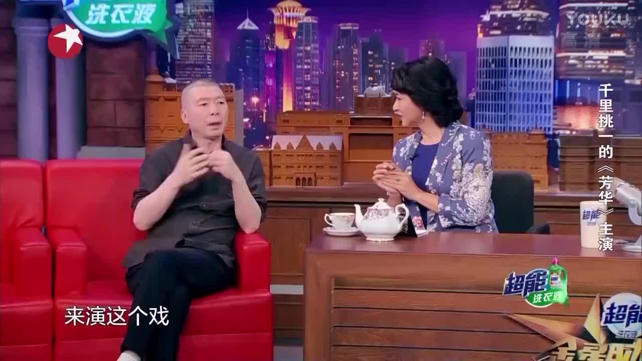 冯小刚讲自己不选女明星演《芳华》原因,提前五个月进组,谁能接