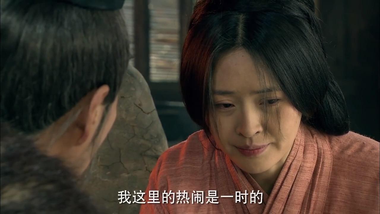 楚汉传奇:刘邦问曹氏为何不去找他,二人把酒言欢,互诉衷肠