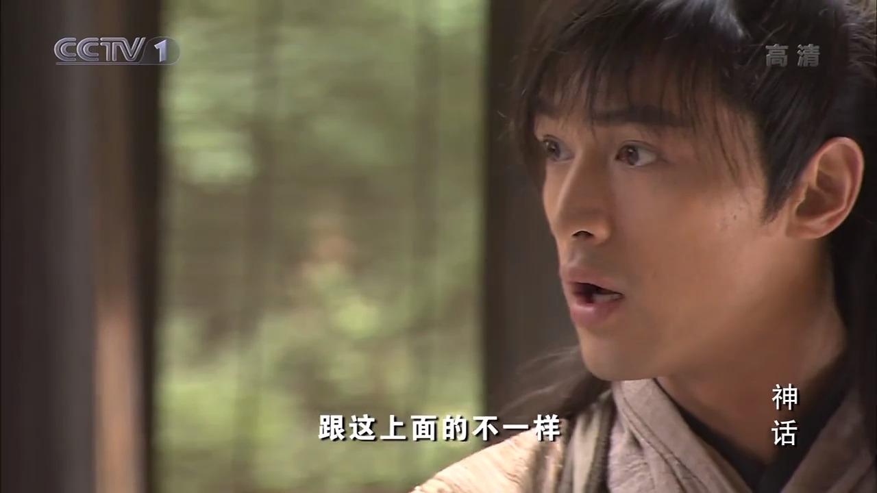 神话:小川询问范增,竟然有各种篆书,这给了小川灵感