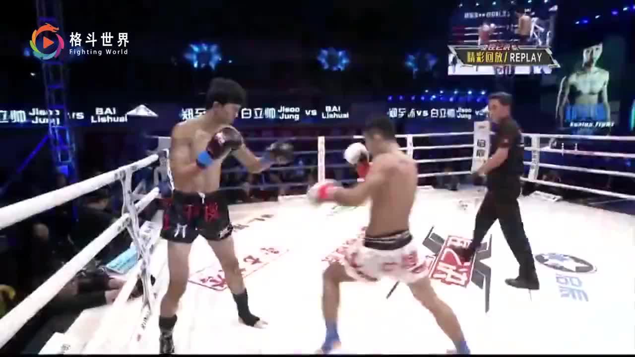 韩国拳手个大拳狠高扫踢,中国白立帅大摆拳狂抡打懵韩拳王