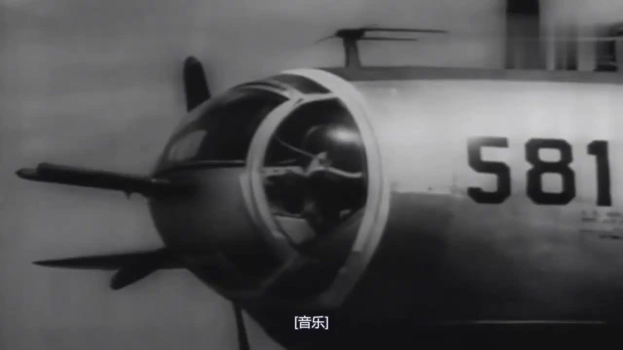 B-32支配者-最后的空战(第二次世界大战结束后的几天)