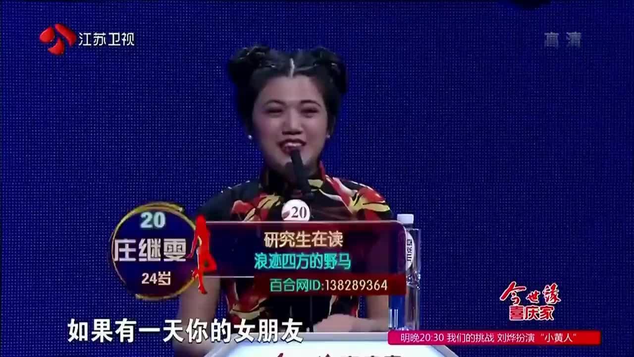 非诚勿扰:女嘉宾一个问题让人尴尬,黄磊孟非齐说该吃药