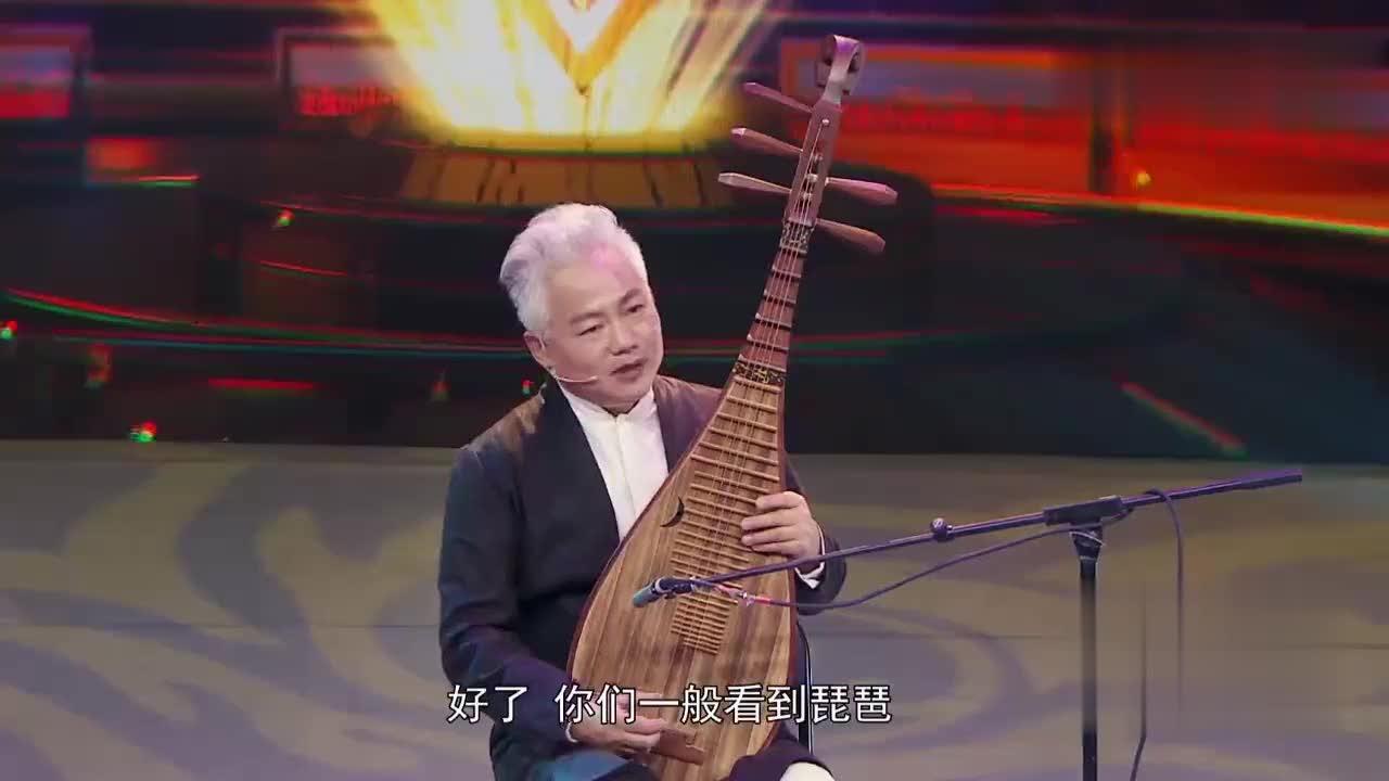 方锦龙展示琵琶绝技,一把五弦琵琶可以弹出这么多乐器的声音?