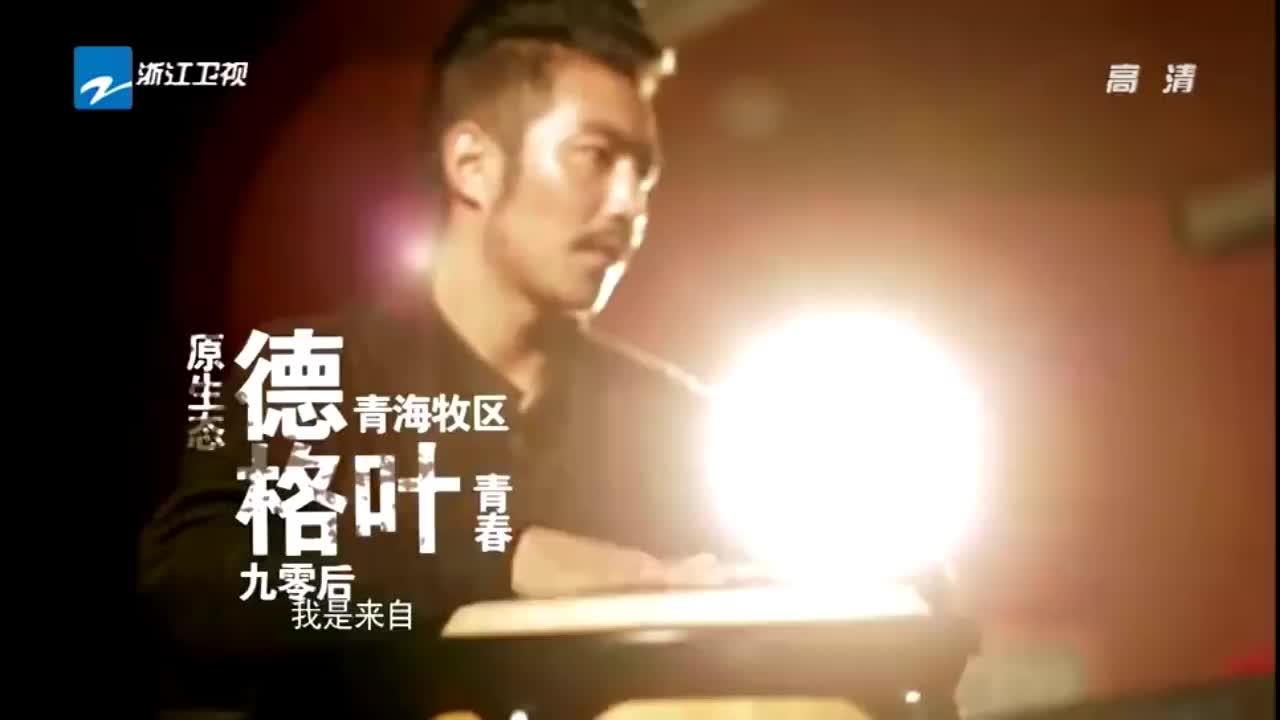 我爱记歌词:藏族型男,三年前才学汉语,来听他唱《橄榄树》