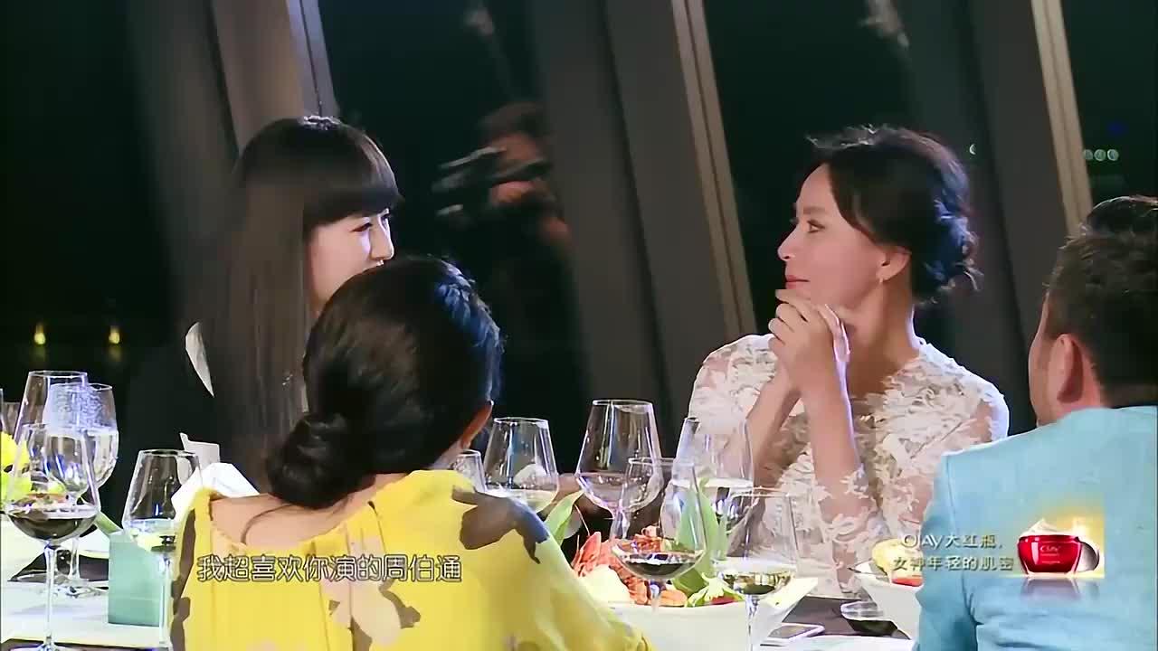 我们来了:刘嘉玲谈到周星驰,直言超喜欢他,汪涵:星爷真是天才