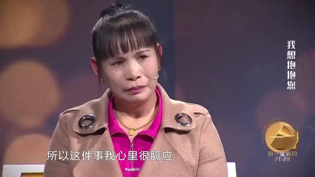 女儿考大学没告诉母亲,母亲在台上第一次听到,涂磊:你什么感受
