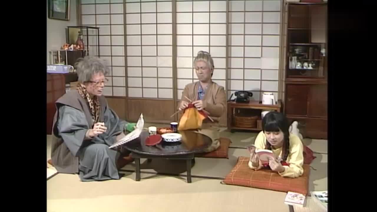 日本志村健大爆笑,家中幽默的老奶奶