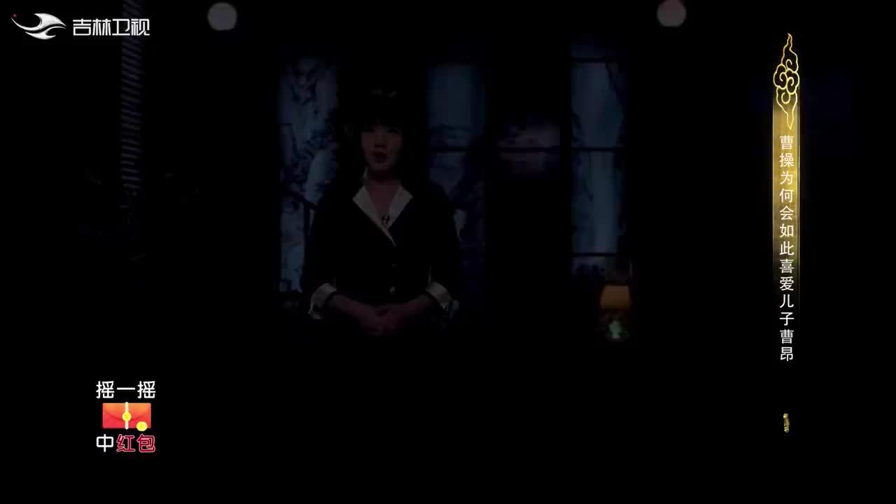 曹操丧失爱子深受重伤,为何最爱的丁夫人也离开他了?