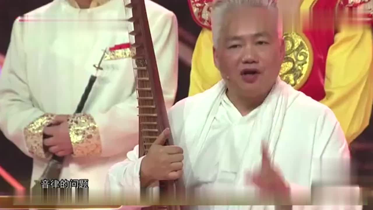 国乐大师方锦龙用琵琶说话,这就是中国音乐,给大师点赞!