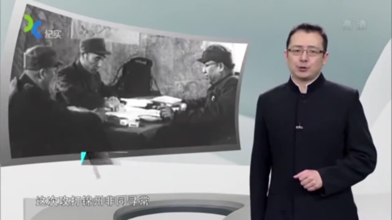 1948年,锦州之战仗越打越大,逐渐演变成国共第一场大决战!