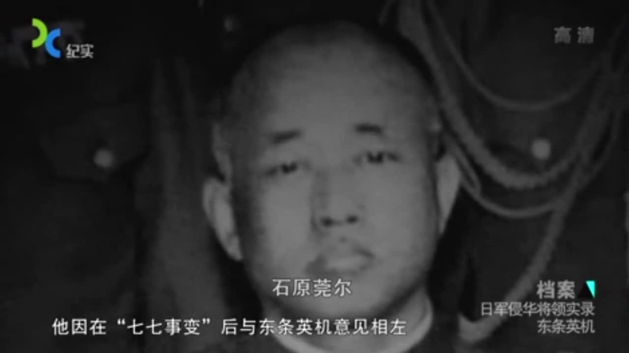 1948年,战争狂魔东条英机收到死刑宣判书,向监狱提出一要求
